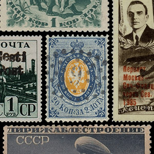 Collectable stamps - Russia & USSR