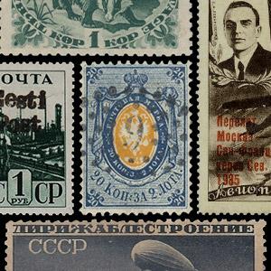 Timbres-poste de collection - Russie & URSS