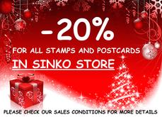 Sinko_postcards
