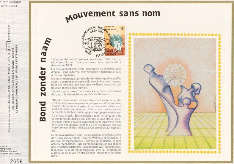 FDC A4-zijde Obc 2123 - Encart1er Jour Sur Soie - 1981-90
