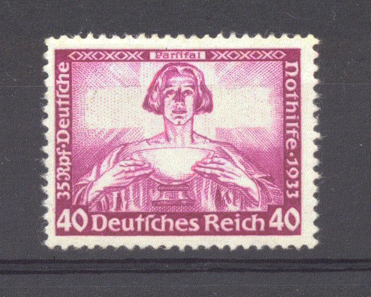Allemagne N° 478 * * SUP Et Rare - Germany