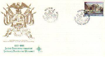 RSA 1985 Enveloppe Paardekraal Monument Mint # 1490 - Monuments