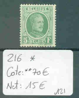 BELGIQUE  COB  209 * (avec Charnière)  Cote : 50 € - 1922-1927 Houyoux