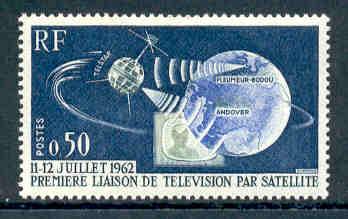 FRANCE TELEVISION PAR SATELLITE TIMBRE NOUVEAU - Física