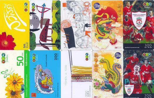THAILAND 10 Different Used Telephonecards #09 - Thailand