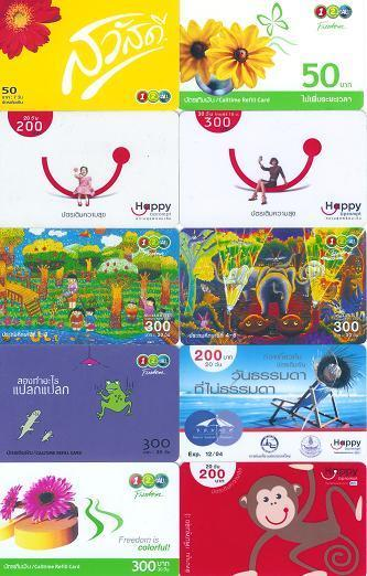 THAILAND 10 Different Used Telephonecards #17 - Thailand