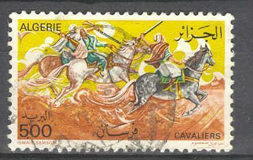 Algérie  N° 672   Y&T   Obl   Lot2 - Algeria (1962-...)