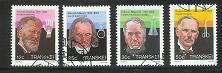 TRANSKEI 1985 CTO Stamp(s) Heroes Of Medicines 176-179 #3415 - Medicine