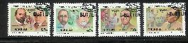TRANSKEI 1991 CTO Stamp(s) Heroes Of Medicines 275-278 #3439 - Medicine