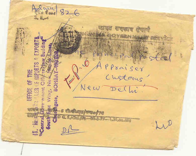 Envelop - India