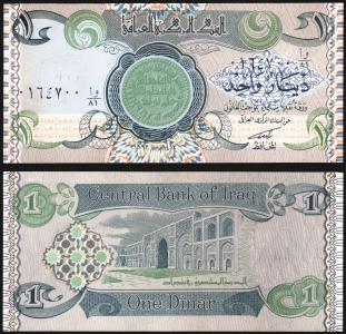 Iraq #79, 1 Dinar, 1992, UNC - Iraq