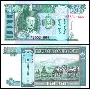 Mongolia #54, 10 Tugrik, ND (1993), UNC - Mongolia
