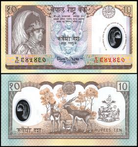 Nepal #45, 10 Rupees, ND (2002), UNC - Nepal