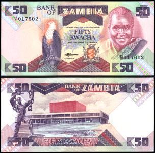 Zambia #28a, 50 Kwacha, ND (1986-88), UNC - Zambia