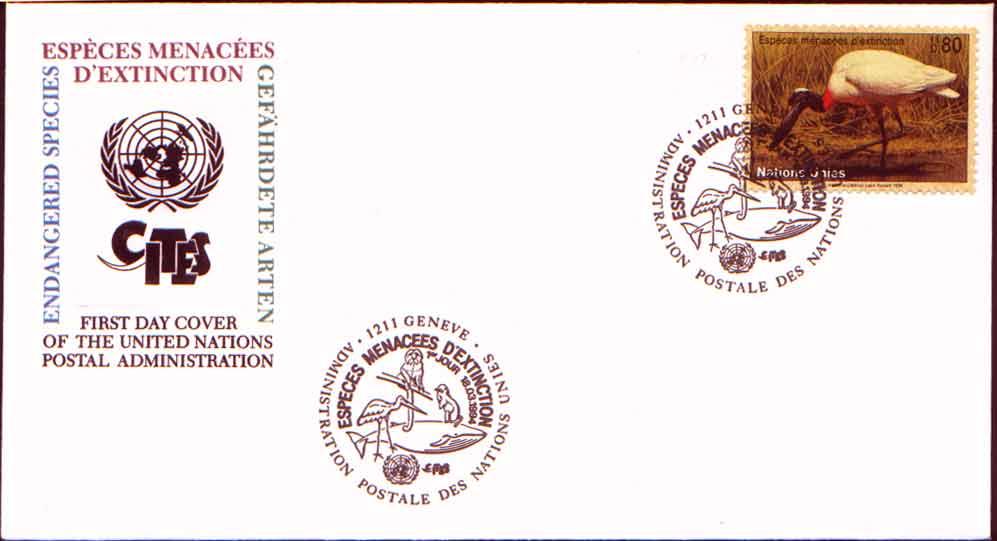 Nations Unis (Genéve) FDC 1995, Espéces Menacées D'extinction, Jabiru, Singe... - Reptiles & Batraciens