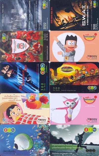 10 Telefoonkaarten Uit THAILAND (28) - Thaïlande