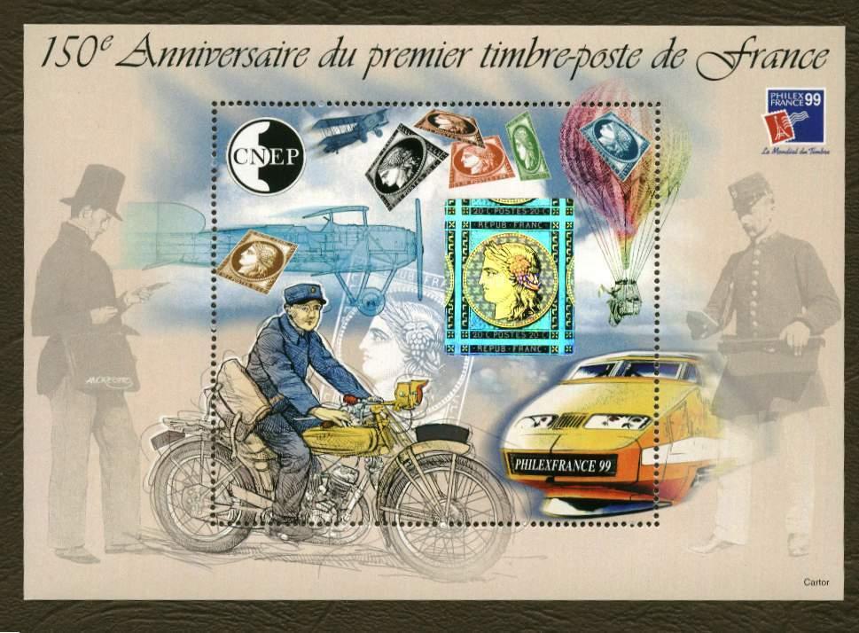 "France . Bloc CNEP N° 30 - Philexfrance ""99"" - CNEP"