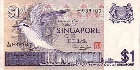 SINGAPOUR    1 Dollar   Non Daté (1976)   Pick 9     ****** UNC  BANKNOTE ****** - Singapore