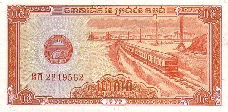 CAMBODGE  0,5 Riel  1979  Pick 27a   ****BILLET  NEUF**** - Cambodia