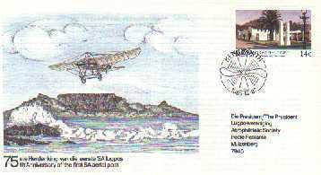 RSA 1986 Enveloppe S.A. Airial Post Mint # 1519 - Transport