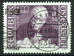 Ref: 288. Yvert 1849 - 1991-00 Oblitérés
