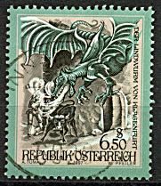Ref: 302. Yvert 2055 - 1991-00 Oblitérés