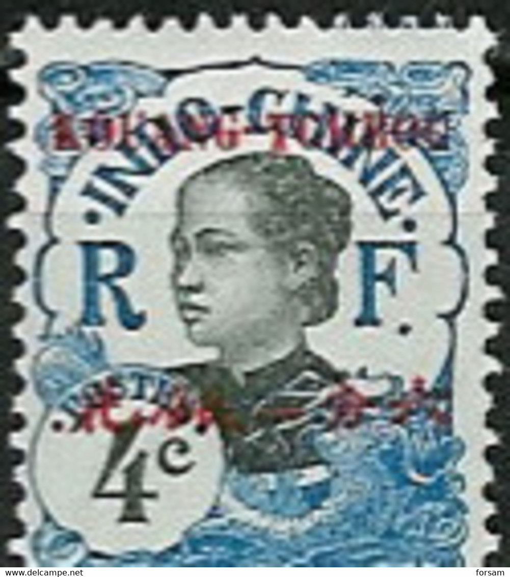 INDOCHINA (KOUANG-TCHEOU)..1908..Michel # 52 III...MLH. - Unused Stamps