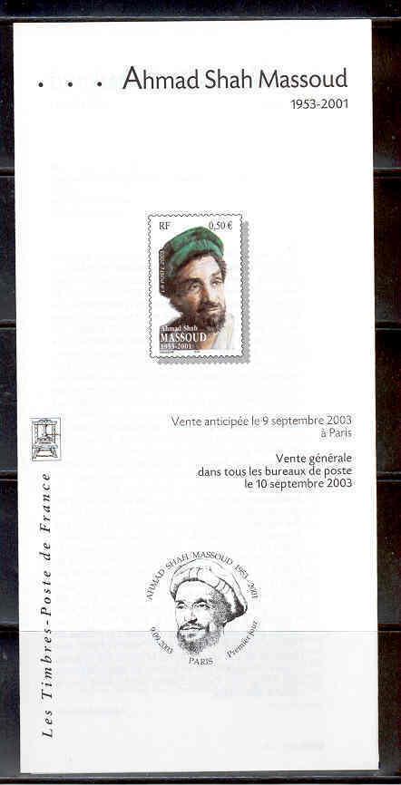 DOCUMENT EMISSION TIMBRE - AHMAD SHAH MASSOUD - Documentos Del Correo
