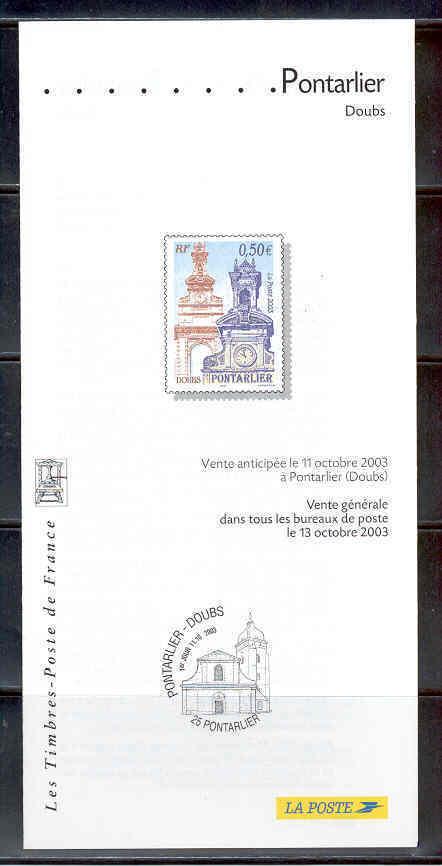 DOCUMENT EMISSION TIMBRE - PONTARLIER DOUBS - PORTE FORTIFIEE AVEC HORLOGE - Documentos Del Correo