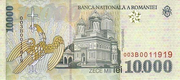ROUMANIE    10 000 Lei  Daté De 1999   Pick 108    ***** UNC  BANKNOTE ***** - Romania