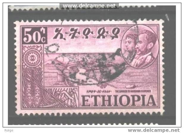 MT 1412  Yvert 318 - Ethiopie