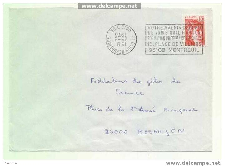 Curiosité Dijon Centralisateur Cote D'Or Couronne Et Bloc Dateur Inversés - 1961-....