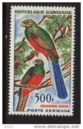 Gabon, Scott # C17 Mint Light Hinged Birds, 1963 - Gabon