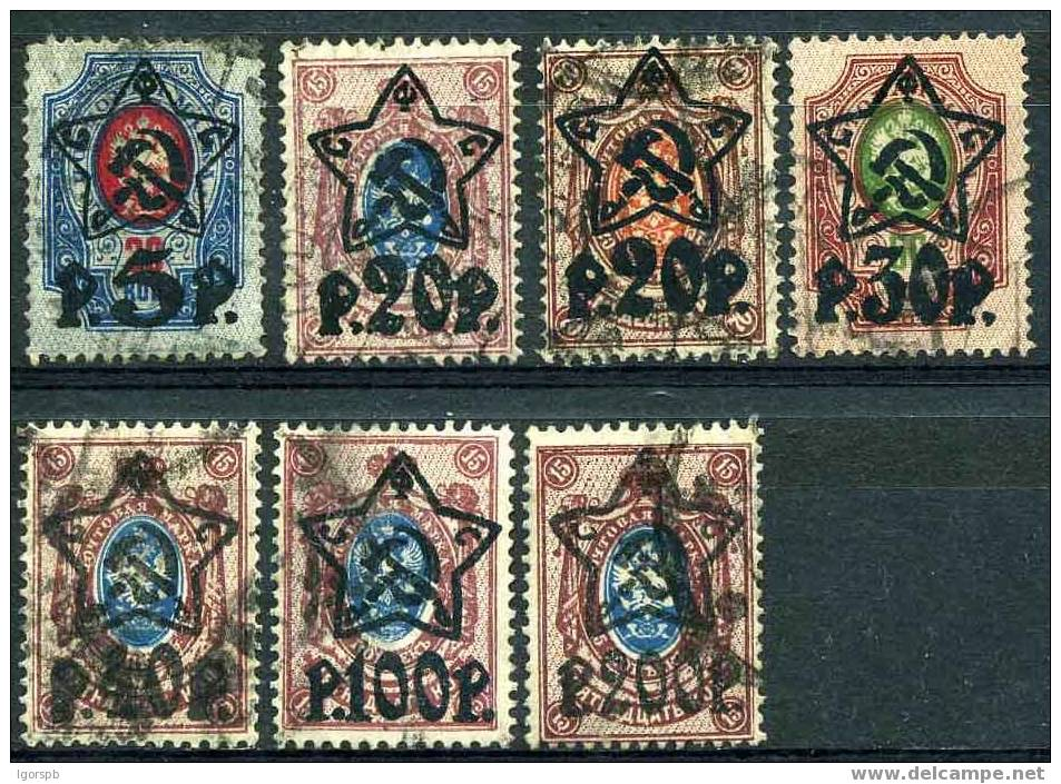 Russia , SG 289-95 ,1922 , Surch On Imperial Definitives , Complete Set ,used - 1917-1923 Republic & Soviet Republic