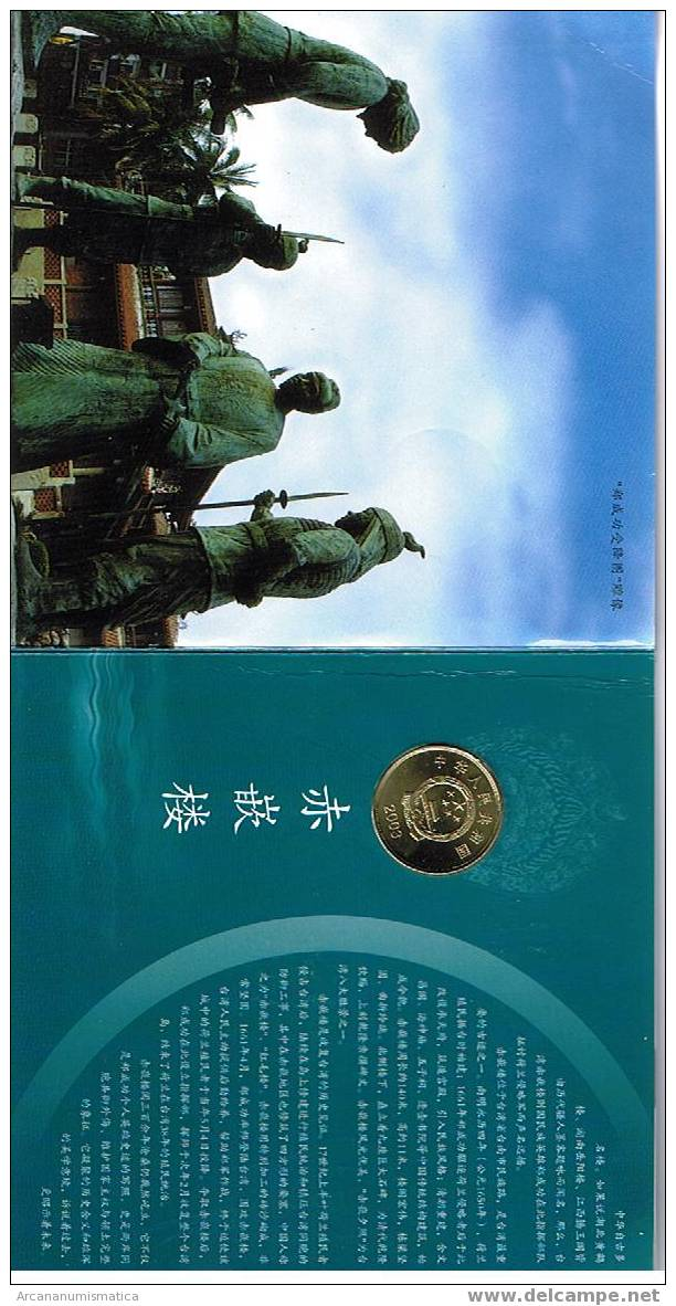 CHINA  CHIKAN TOWER Mint Set 5 Yuan 2003   DL-9989 - China