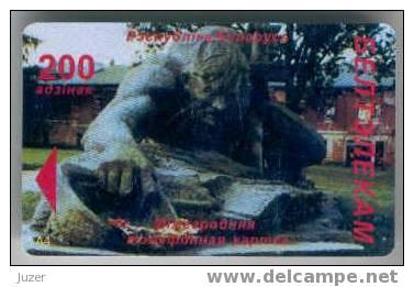 Belarus (Byelorussia). Minsk. BelTelecom. Monument (2) - Belarus