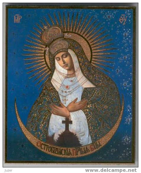 Russian Icon: Ostrobramskaya Mother Of God - Religion & Esotericism