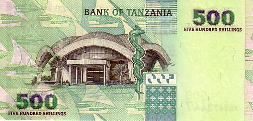 TANZANIE   500 Shillings Non Daté (2003)   Pick 35   *****BILLET  NEUF***** - Tanzanie