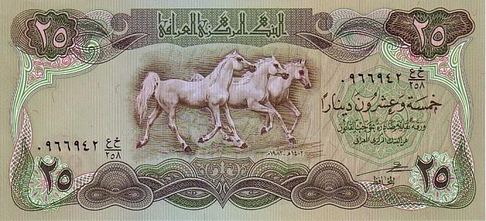 IRAQ  25 Dinars Daté De 1982   Pick 72   *****BILLET  NEUF***** - Iraq