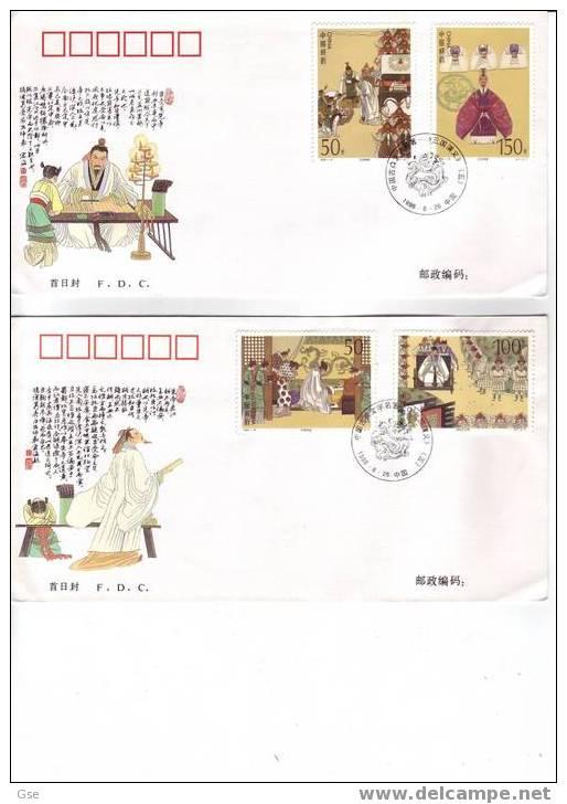 REP.POP. CHINA 1998 - 1949 - ... Repubblica Popolare
