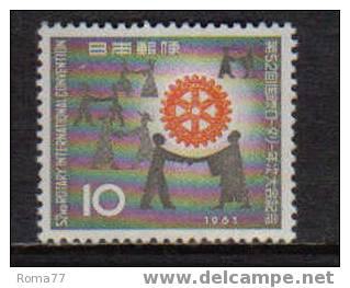 D1304 - GIAPPONE , N. 681  *** - Rotary, Lions Club