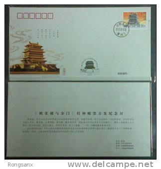 2009 China-Ukraine Joint Stork Pavilion & Gold Gate Building LOCAL FDC - 1949 - ... People's Republic