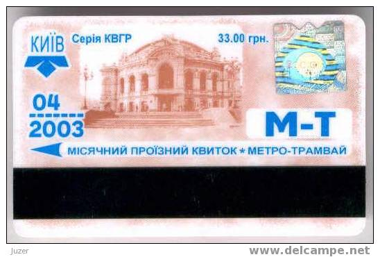 Ukraine: Month Metro And Tram Card From Kiev (13) - Season Ticket