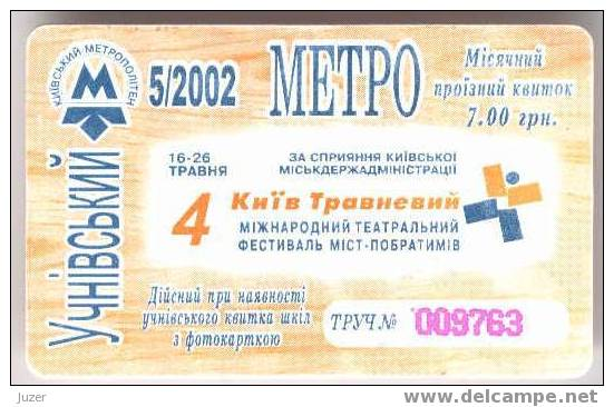 Ukraine: Month Metro Card For Pupils From Kiev (9) - Season Ticket