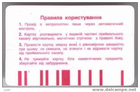 Ukraine: Month Metro Card For Students From Kiev (25) - Season Ticket