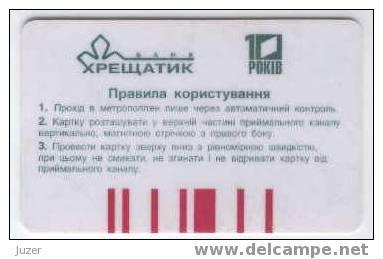 Ukraine: Month Metro Card From Kiev (37) - Season Ticket