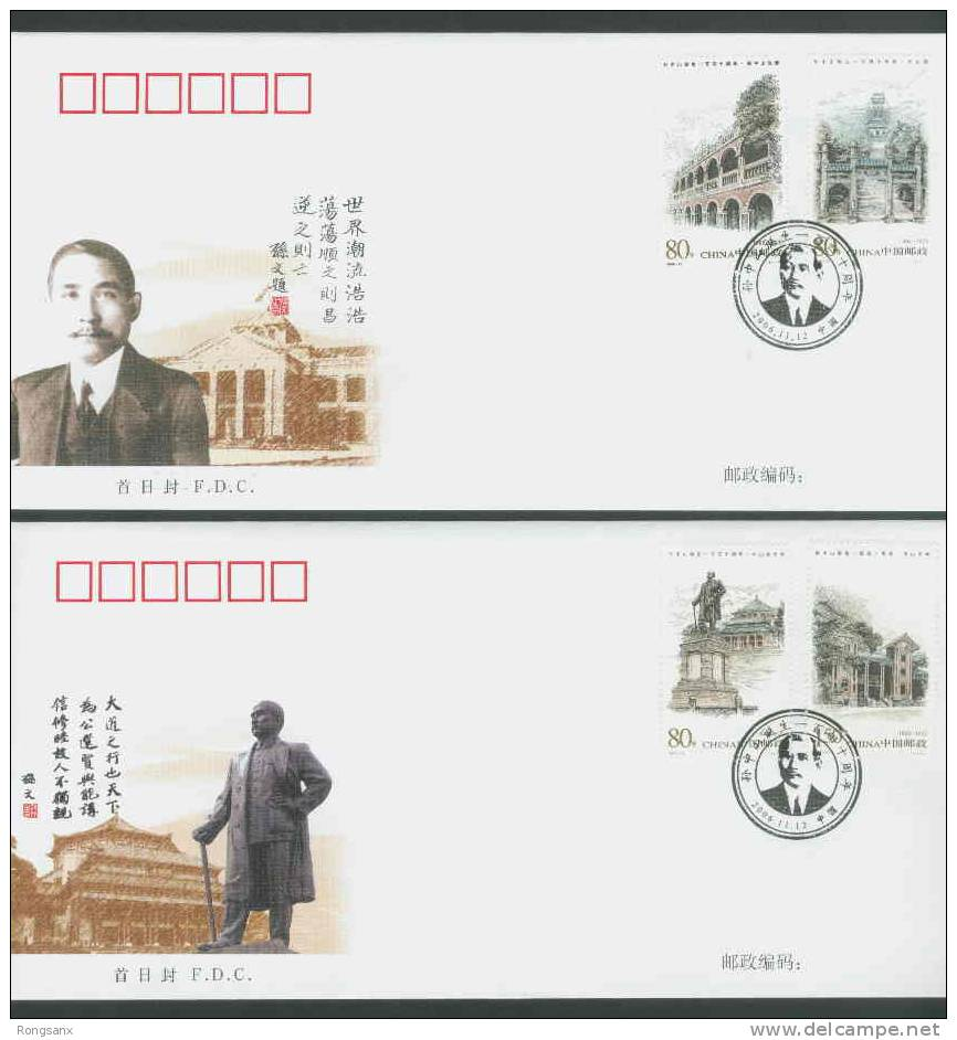 2006 CHINA 140 ANNI OF DR.SUN YAT-SUN FDC 2V - 1949 - ... People's Republic