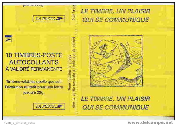 FRANCE CARNET DE 10 TIMBRES DISTRIBUTEUR AVEC MAUVAISE PREDECOUPE VARIETE - Carnets