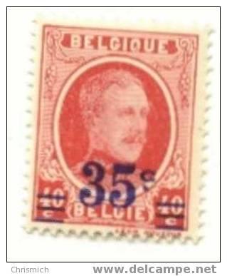 Belgique N°247 Neuf ** - 1922-1927 Houyoux