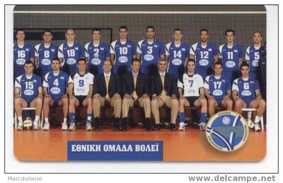 Greece. World League Volley 2002. - Sport